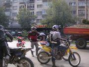 rumaenien2008-15