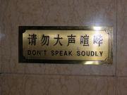 china2007-11