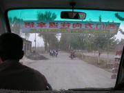 china2007-29