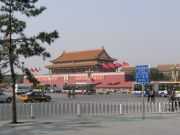 china2007-35